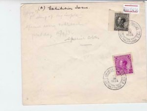 belgium 1934 exhibition issue stamps cover ref r15456
