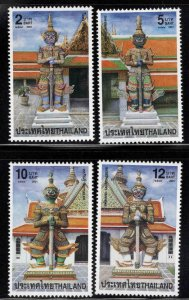 Thailand  Scott 1972-1975 MNH** Demon Statues stamp set