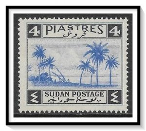 Sudan #73 Landscape MHR
