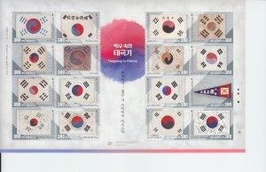 2019 South Korea Flags MS16 (Scott NA) MNH