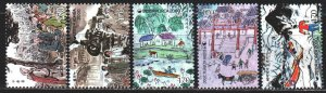 South Korea. 2000. 2105-9. Illustrations for books, dog. MNH.
