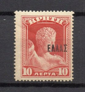 Crete 1909 Greek Admin Early Issue Fine Mint Hinged 10l. Optd NW-14382