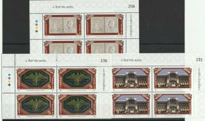 Thailand 2013 MNH SET IN BLOCK 4 VF General Post Office COLLECTION ITEM W/S/N