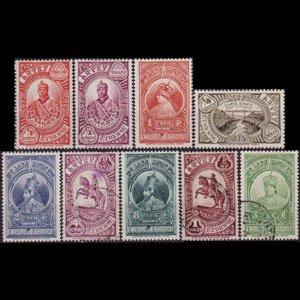 ETHIOPIA 1931 - Scott# 232-40 Emperors Mixed 1/8-3t LH
