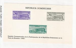 DOMINICAN REPUBLIC C110a MNH SS [D5]-2