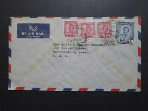 Iraq 1954 Commercial Cover to USA (II) - Z8599