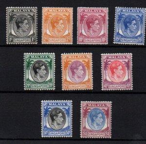 Singapore 1948 KGVI short mint LHM set to $1 WS22196