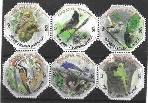 2012    BANGLADESH  -  SG.  1103 / 1108 - BIRD NESTS   -  MNH