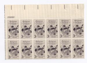 US SC# 1099 MNH Plate Blk of 12 3c Religious Freedom UL25892