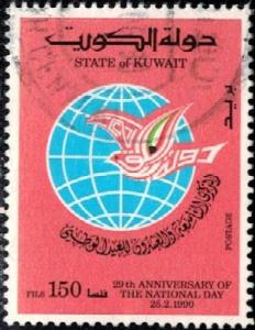 Pigeon, National Day, 29th Anniversary, Kuwait stamp SC#1131 used