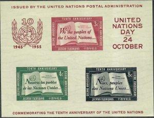 United Nations Sc#38 M/NH/VF, S/S, Cv. $50