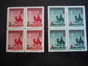 Stamps - Cuba - Scott# 562-563 - Mint Hinged Set of 2 Stamps in Blocks of 4