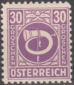 Austria #4N12  MNH