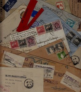 Palestine 21 covers/cards pre-1948