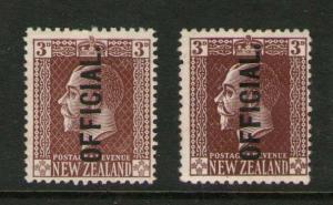 New Zealand 1924 KGV Official SG O93,O95 MH
