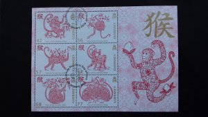 Guernsey 2016 Chinese New Year - Year of the Monkey Used