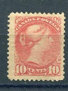 Canada #45 Mint VF  Cat $900