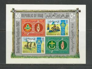 Iraq Scott catalogue # 460a Unused Hinged Souvenir Sheet