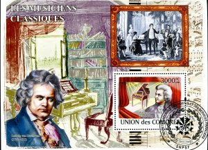 Comoro Islands Stamps Sc#1040 - (2008) - S/Sheet - Wolfgang Amadeus Mozart - ...