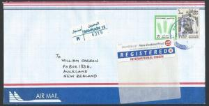 BAHRAIN 2001 Registered airmail cover to New Zealand,DIPLOMATIC AREA cds...11879
