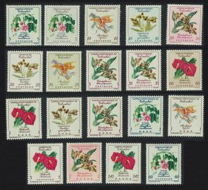 Colombia Colombian Flowers 19v COMPLETE SG#1011-1029