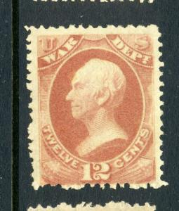 Scott #O89 Official Mint Stamp (Stock #O89-5)