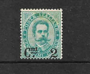 ITALY 1890-91  2c on 5c GREEN   MNG   Sc 64  SG 44