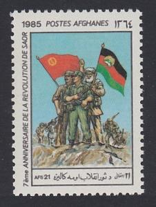 Afghanistan 7th Anniversary of Sawr Revolution 1v SG#1016