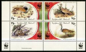 PALESTINIAN AUTHORITY 150 MNH BLOCK OF 4  SCV $11.50 BIN $5.50 WWF BIRDS