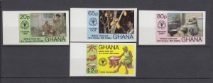J28481, 1981 ghana set imperf mnh #765-8 food day