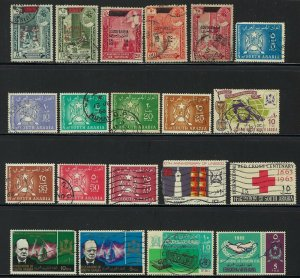 South Arabia Collection of 20 Different Stamps - Used