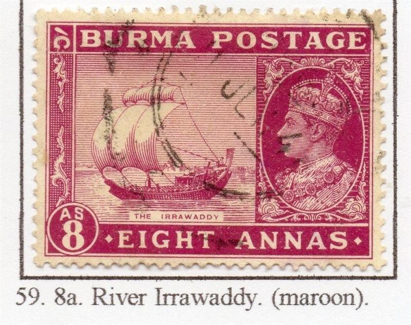 Burma 1946 Civil Admin Early Issue Fine Used 8a. 228534
