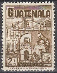 Guatemala #394  MNH F-VF (SU6509)