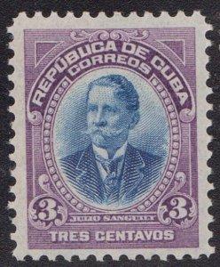 1907 Cuba Stamps Sc 241 Julio Sanguily NEW