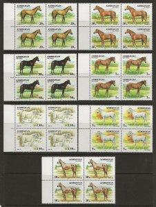 Azerbaijan 1993 Horses BLOCKS set #356-362 VF-NH CV $18.00