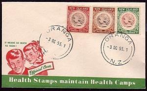 NEW ZEALAND 1955 Health commem FDC - ORANGA cds........................37479
