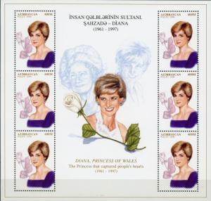 Azerbaijan #669-670 Princess Diana MNH