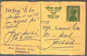 India Postal Stationery Ashoka 10 p Vikas Bombay to Jaipur