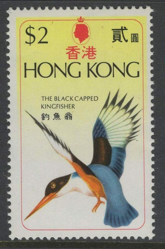 HONG KONG SG337w 1975 $2 BIRDS WMK INVERTED MNH