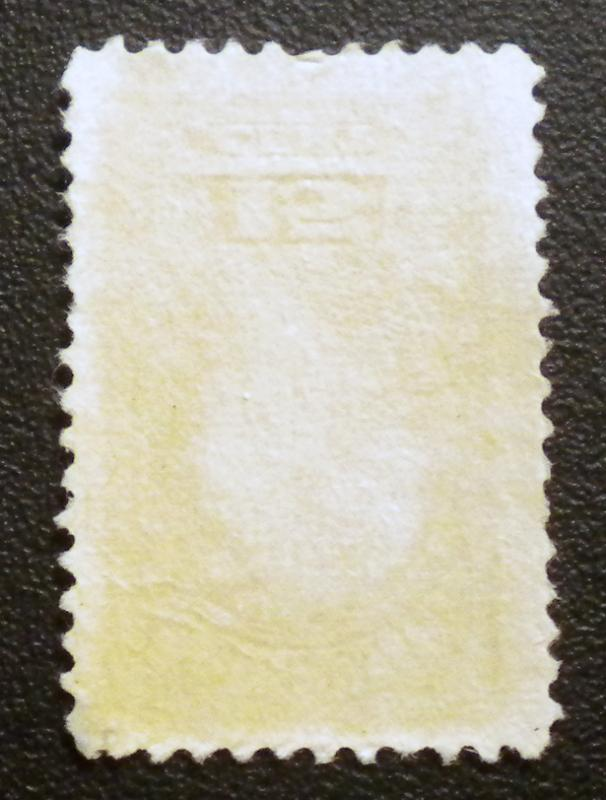 SURINAME DUTCH GUIANA 1945 STAMP. SCOTT # 194. USED.