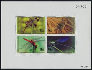Thailand 1326a MNH Insects