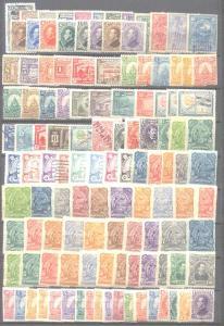 Honduras mint/used lot pre-1955 SCV50+