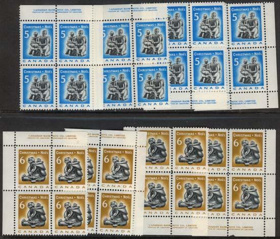 Canada USC #488-489 Mint 5c & 6c Christmas 1968 MS of Imprint Blocks - VF-NH