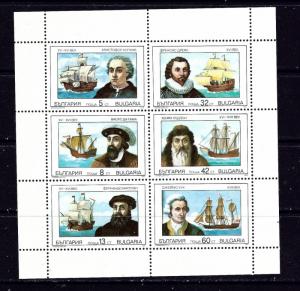 Bulgaria 3521a MNH 1990 Explorers and Ships sheet of 6