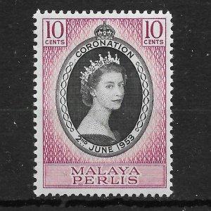 MALAYA PERLIS SG28 1953 CORONATION MTD MINT