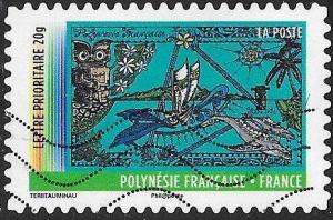 France 4130 Used - ‭‭‭Year of Overseas Territories - French Polynesia