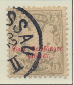 Bavaria (German State) Stamp Scott #J8, Used - Free U.S. Shipping, Free World...