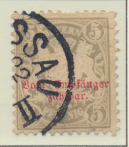Bavaria (German State) Stamp Scott #J8, Used - Free U.S. Shipping, Free World...