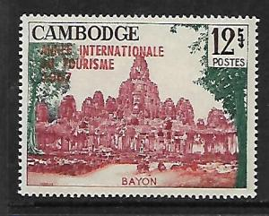 CAMBODIA  175 MNH INTERNATIONAL TOURIST YEAR