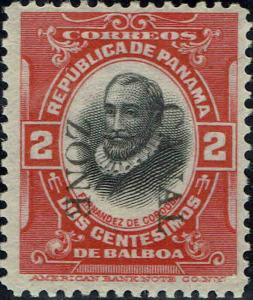 CANAL ZONE #27 1909 2c OVERPRINT ISSUE--MINT-OG/NEVER HINGED